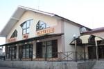 Гостиница Troyanda