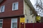 Гостевой дом Кардовского 75