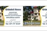 Вилла Amikos Grigoleti House