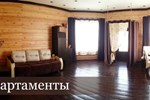 Апартаменты На Ольхоне Кудесница