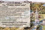 Гостиница Музей-Усадьба Дворян Леонтьевых