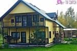 Гостиница Holiday Home Святое Озеро