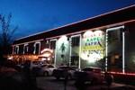 Гостиница Guest House Kapchagay