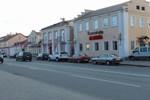 Отель «Павлинка»