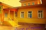 Гостевой дом La Bagatelle