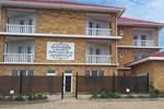 Отель Спорт-Отель Западный