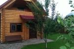Апартаменты Holiday Home Zelena 5