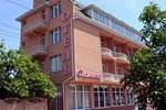 Мини-отель Фламинго