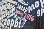 Дача - Первый Крымский Молодежный Хостел у Моря