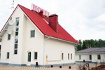 Гостиница Регенсбург Лайф