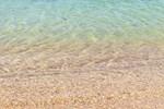 Золотой Пляж Крыма