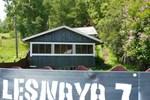 Гостевой дом Лесная 7