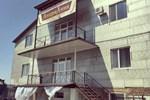 Гостиница Андрианна