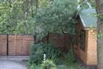Гостевой дом На Пограничной