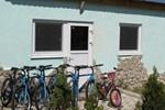 Гостевой дом Константа