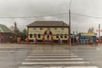 Гостиница В Архиповке