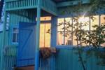 Апартаменты В Хужире