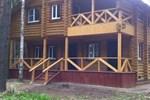 Гостиница Пансионат Смольки