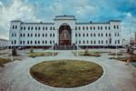 Гостиница Hotel Bek Samarkand