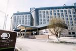 Гостиница DoubleTree by Hilton Hotel Тюмень