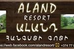 Апартаменты Aland Resort