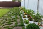 Садовое Кольцо 1