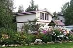 Гостевой дом Дом с Баней на Дровах