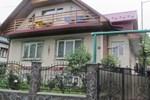 Апартаменты Domik v Polyane