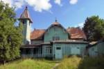 Гостиница Кэмпсайт Черемшанка