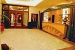 Отель Hotel El Suizo