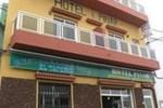 Отель Pinar