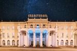 Гостиница Бест Вестерн Севастополь