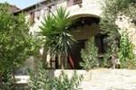 Отель Cyprus Villages