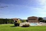 Отель Hotel Ibis Sisteron