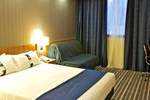 Отель Holiday Inn Express Campo de Gibraltar-Barrios