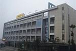 Отель Yibin Lu Neng Super 8 Hotel