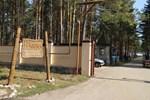 Плесков Отель