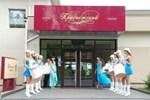 Гостиница Прионежский