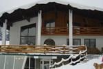 Гостиница Райский Домик