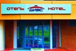 Гостиница Дивс