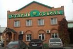Гостиница Старый Соболь на Дзержинского