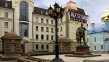 Шаляпин Палас Отель