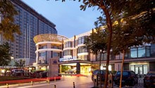 Days Inn Business Place Yinfeng