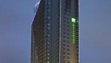 Holiday Inn Express Zhabei Shanghai