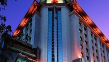 Sunworld Dynasty Hotel Beijing