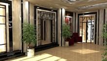 Богородск Парк-Отель
