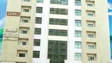 Al Maha Regency Hotel Suites