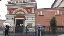 Мини-Отель КБ на Таганке