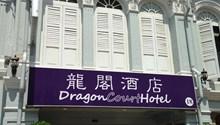Dragon Court Hotel