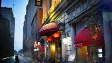 Manhattan Bund Business